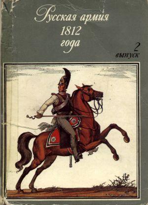 Книги Братья Вайнеры читать онлайн бесплатно