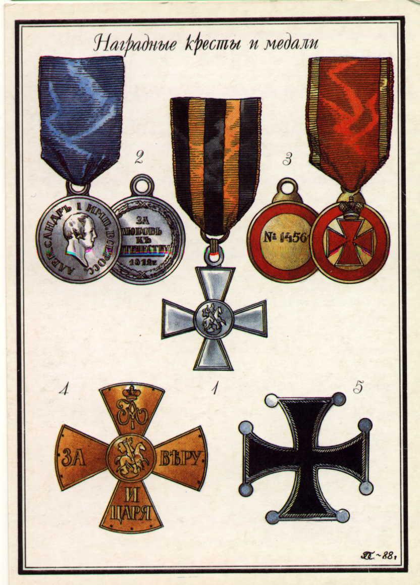 медали со знаком года