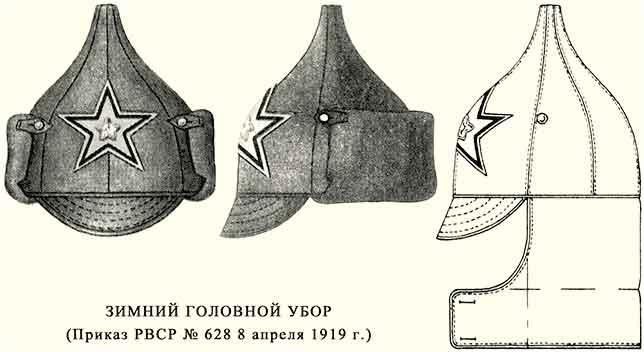 Эмиль Коган.  Думаю, что несколько раньше пришли котелки. .  А такие вот шлемы в 18 заменили котелки.